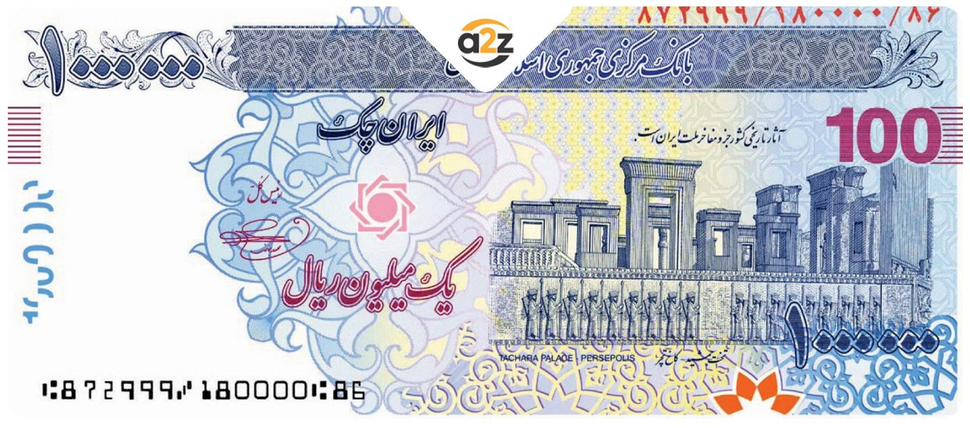 1000000 rial in iran
