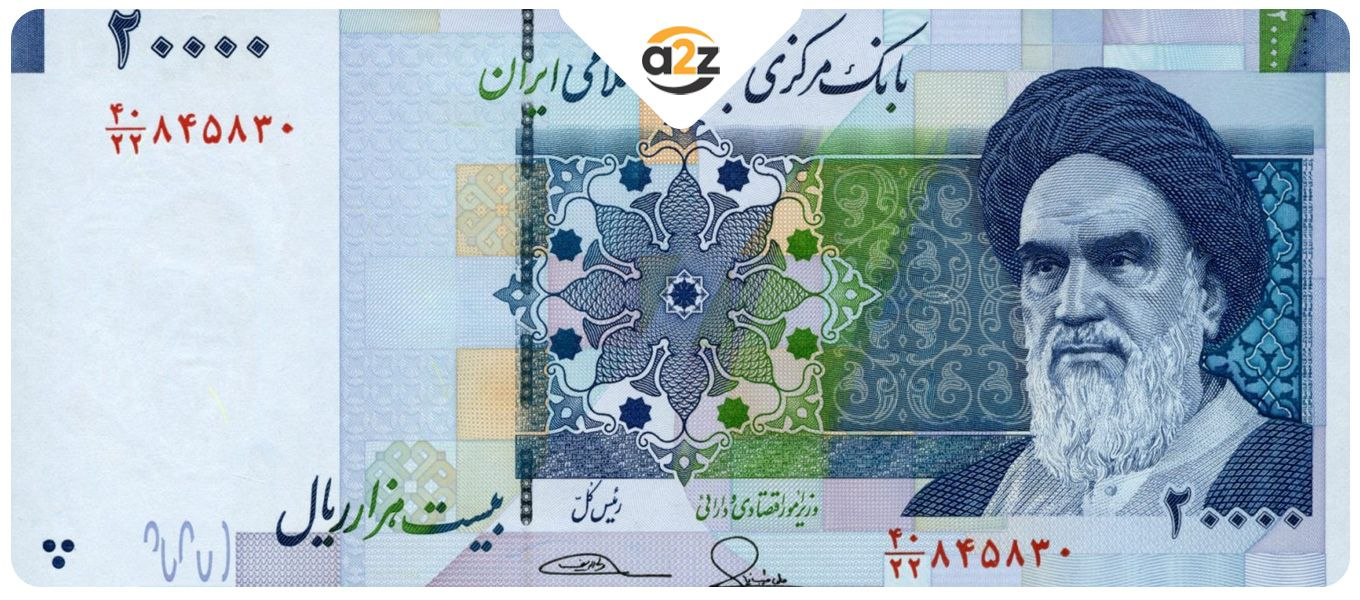 20000 rial in iran